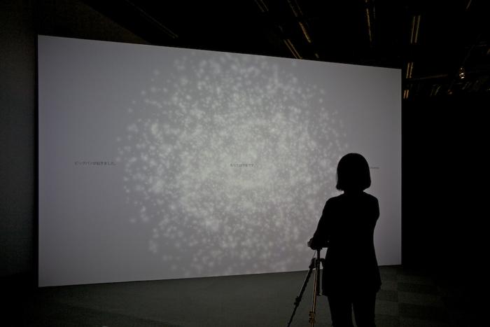 東京都写真美術館_見えない世界のみつめ方展_小阪淳/VIT2.0展示風景